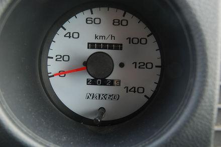 Meter11314