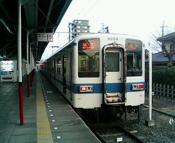P1000049